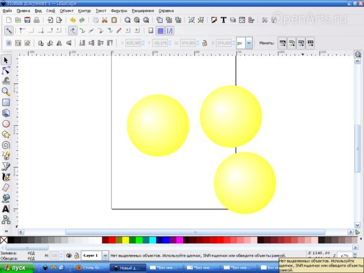 Копируем шарик в Inkscape