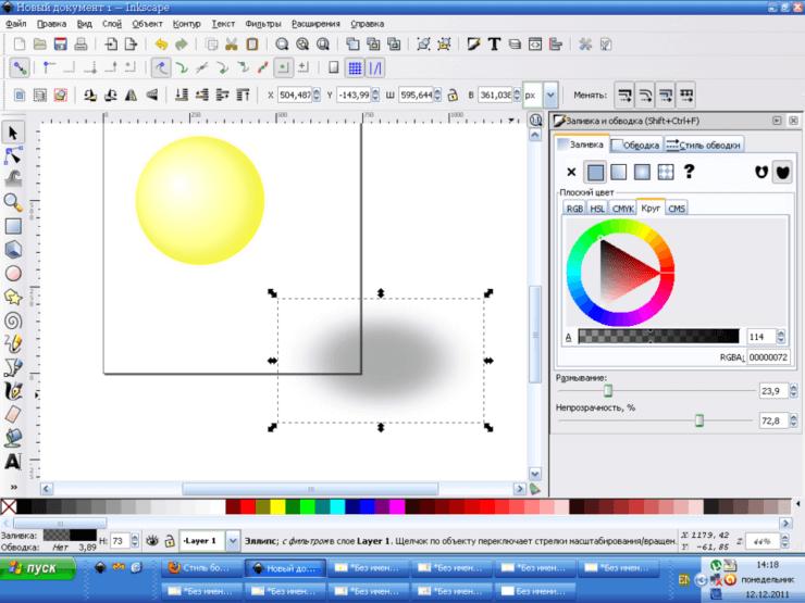 Поджимаем объект с боков в Inkscape