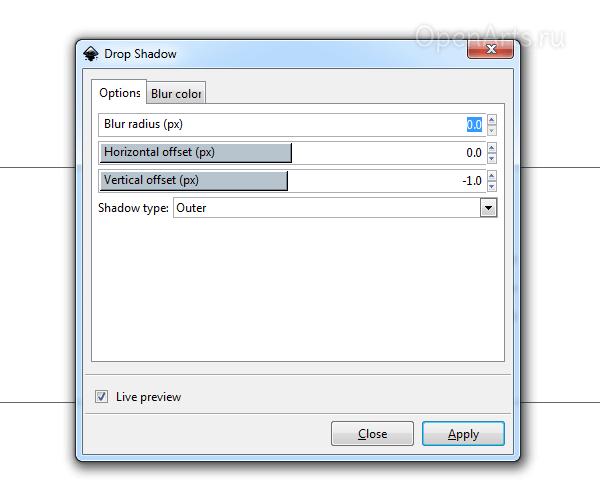 Создание тени в Inkscape