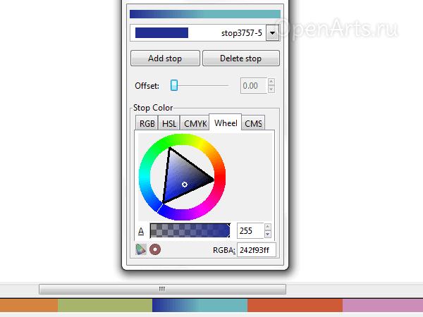 Добавление градиентов в палитру Inkscape