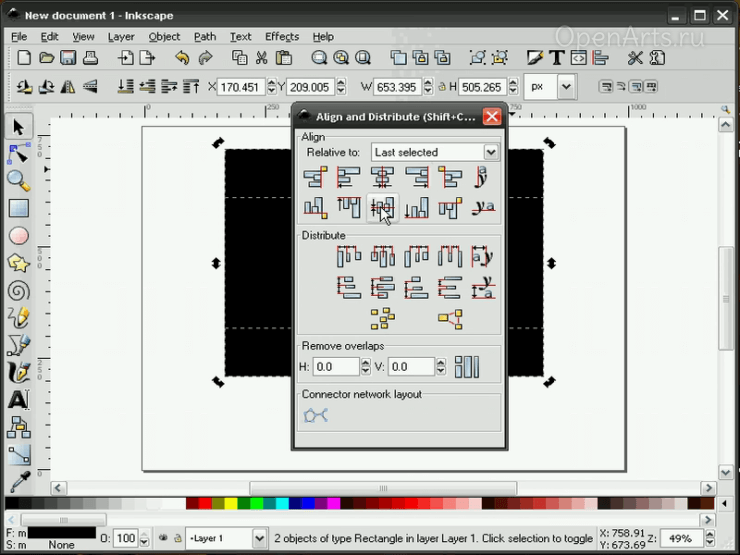 Выравнивание объектов в Inkscape