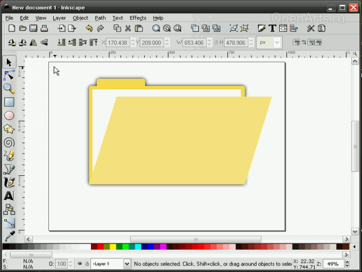 Перемещение тени в Inkscape на задний план