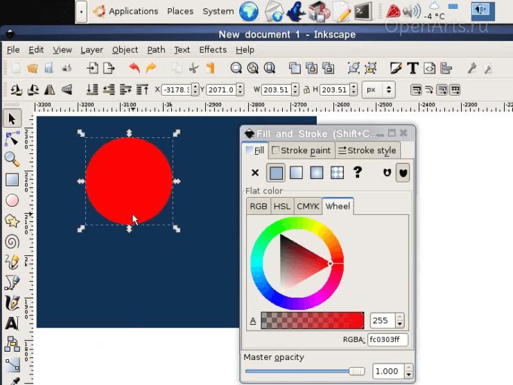Создаем в Inkscape круглую основу для шара