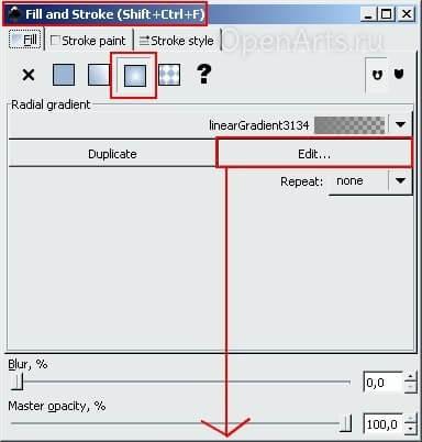 Диалог заливки и обводки в Inkscape