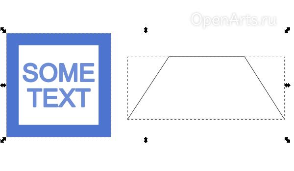 Расширение для создания перспективы в Inkscape