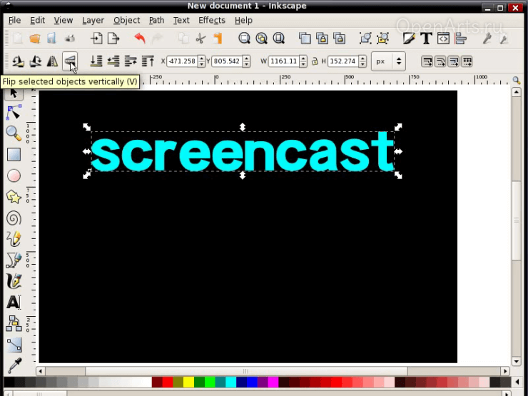 Дублирование и отражение текста в Inkscape