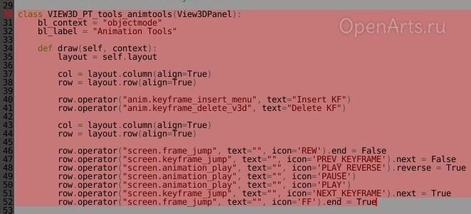 Вставьте приведенный код