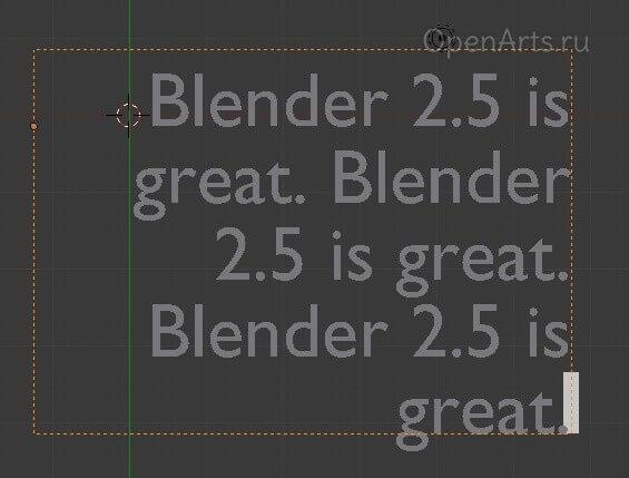 Работа с текстом в Blender 2.5 (Paragraph)