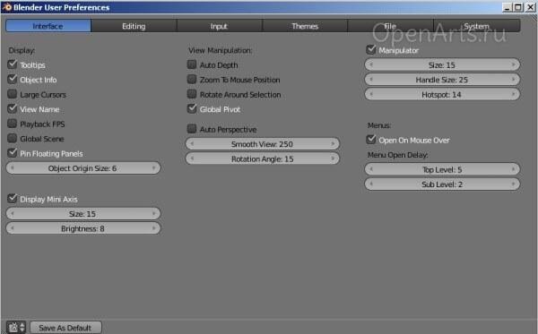 Окно пользовательских настроек в Blender 2.5