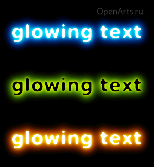 Урок окончен, получен светящийся текст