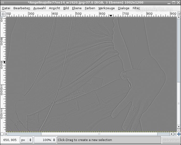 Применяем фильтр Гауссово размывание и инвертируем полученное изображение