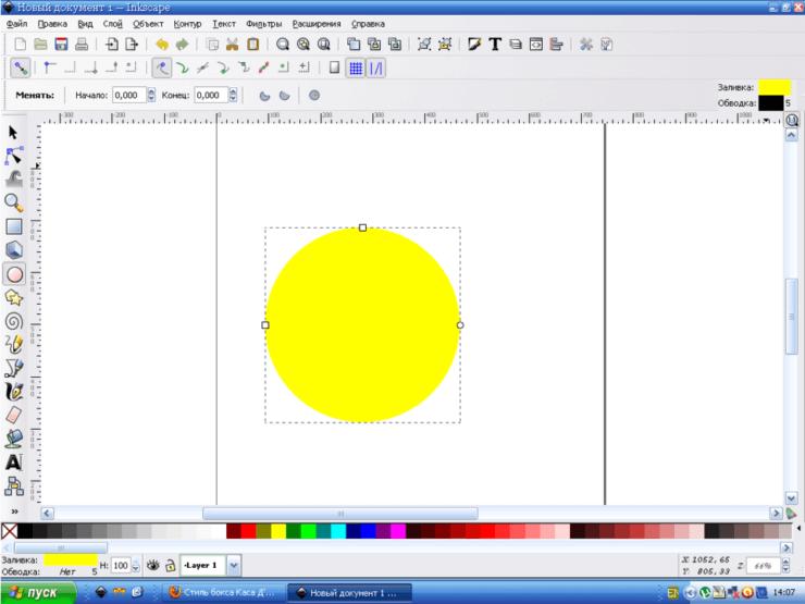 Рисуем круг в Inkscape