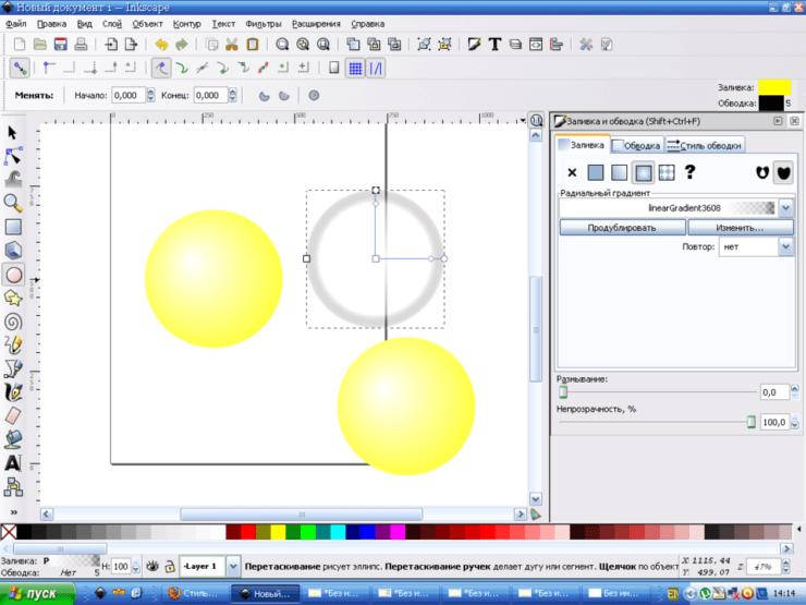 Изменяем градиент шарика в Inkscape