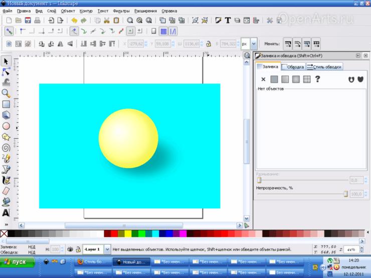 Рисуем фон в Inkscape