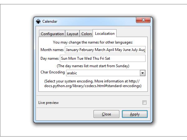 Настройка локализации в расширении для создания календаря в Inkscape