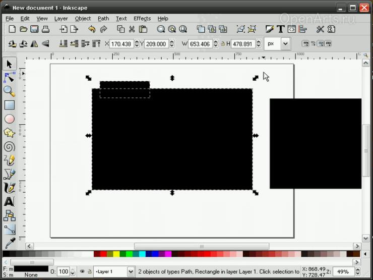 Создание язычка для папки в Inkscape