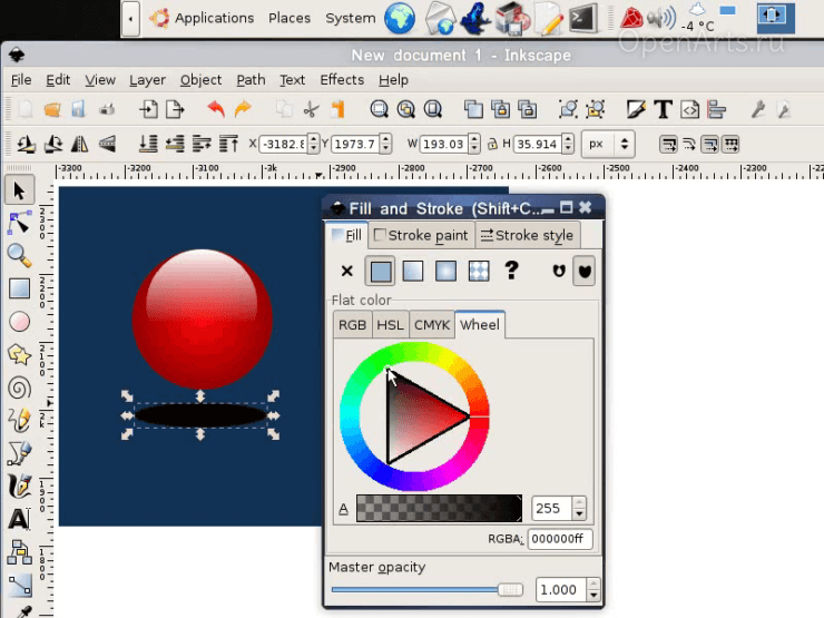 Создание тени шара в Inkscape