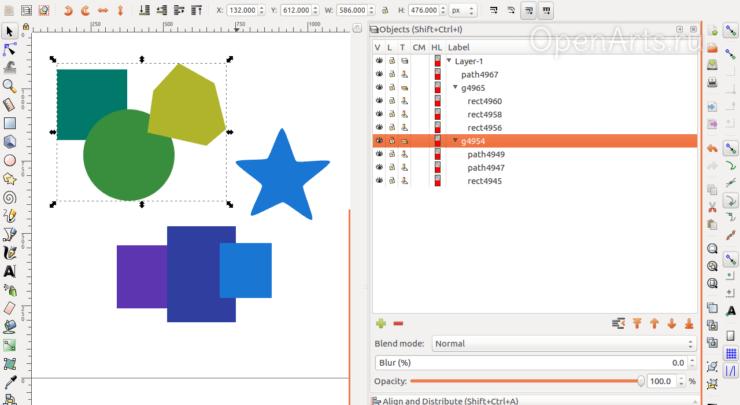 Управление объектами в Inkscape 0.92 при помощи диалога объектов