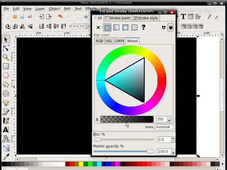 Фон для создания отраженного текста в Inkscape