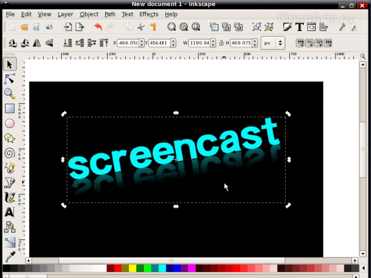 Вращение текста в Inkscape