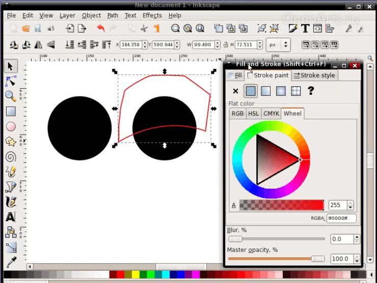 Изменение цвета кривой в Inkscape