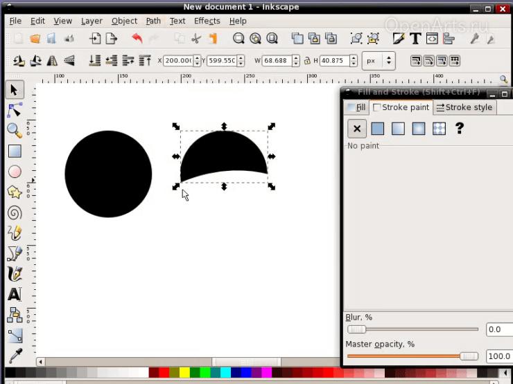 Результат пересечения объектов в Inkscape