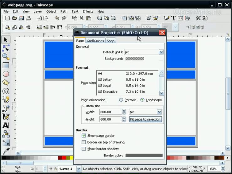 Изменяем размер документа и выравниваем изображение
