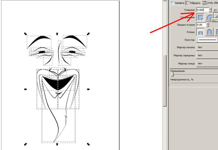 Меняем толщину линии в Inkscape