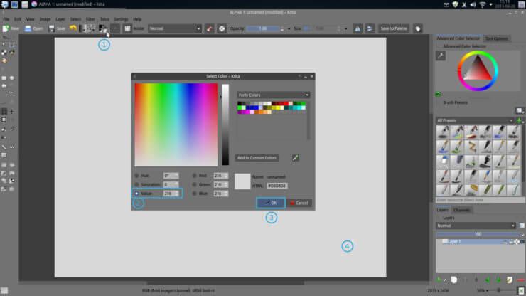 Изменение цвета фона в Krita