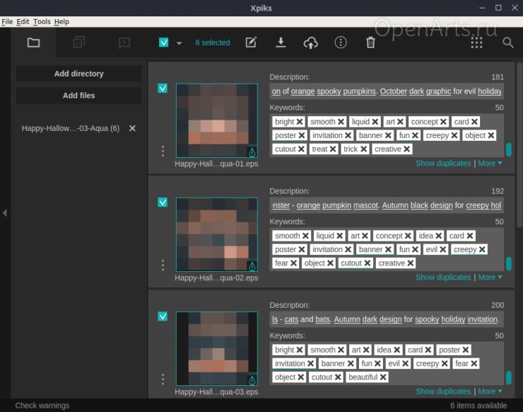 Xpiks - назначение изображениям ключевых слов, заголовка и описания